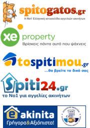 Το G&G ΜΕΣΙΤΙΚΟ πρόγραμμα ενημερώνει αυτόματα τα: spitogatos, χρυσή ευκαιρία - property.gr, tospitimou, spiti24, e-akinita