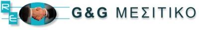 G&G ΜΕΣΙΤΙΚΟ