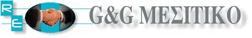 G&G ΜΕΣΙΤΙΚΟ - Πρόγραμμα Μεσιτικού Γραφείου