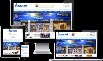 Μαστοράκι - E-shop για μαστορέματα - Νέο ηλεκτρονικό κατάστημα από την G&G  title=