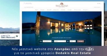 Νέα ιστοσελίδα για το μεσιτικό γραφείο Dedakis Real Estate στο Λουτράκι  title=