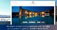 Νέα ιστοσελίδα για το μεσιτικό γραφείο Dedakis Real Estate στο Λουτράκι