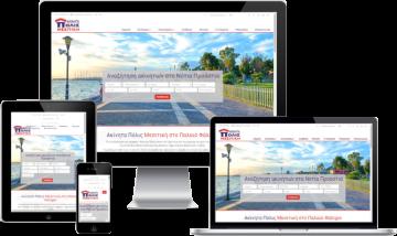 Ακίνητα Πόλις Μεσιτική - Νέα μεσιτική ιστοσελίδα στο Παλαιό Φάληρο από την G&G