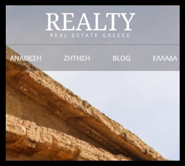 Realty Κτηματοεπενδυτική Επενδυτικά Ακίνητα