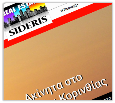 Real Estate Sideris