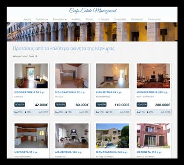 Ανανέωση μεσιτικής ιστοσελίδας για την CEM
