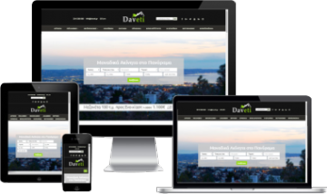 DAVETI HOME BROKERS