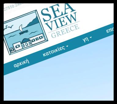 Sea View Greece