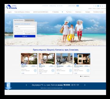 L-Praxis Halkidiki΄s Real Estate