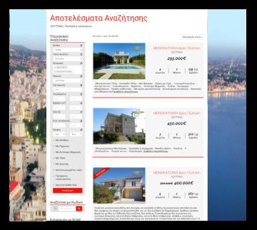 Real Estate Sideris