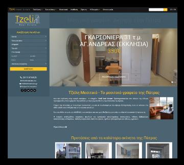 Tzeli Real Estate